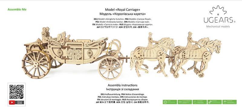 Carroza Real – maqueta para construir
